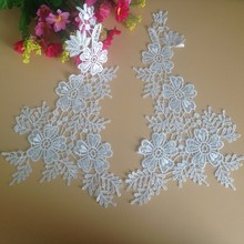 цены 10Pcs High Quality White Elegant Embroidery Lace Applique Embroidery Ornament Couture Designs Sewing Accessories For Clothes