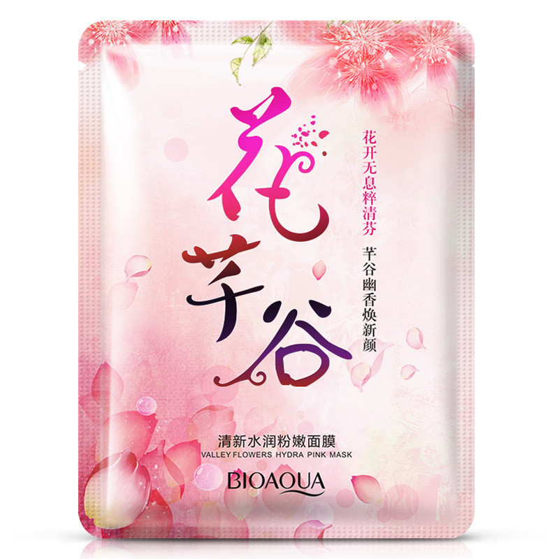 BIOAQUA Skin Care Natural Facial Mask Smooth Moisturizing Face Mask Oil Control Brighten Wrapped Mask Face Care