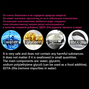 Japan TENGA Smoothing Lube 170ML Water-soluble Lubrication Personal Anal Sex Lubricant Oil Sexual Lubrication Gel Sex Toys 5