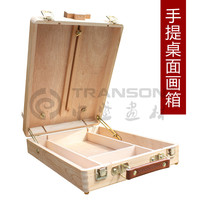 Adjustable wooden Artist Easel,oil painting box with handle ,suit for Oil painting,Sketch easel.High quality.Convinent carry.