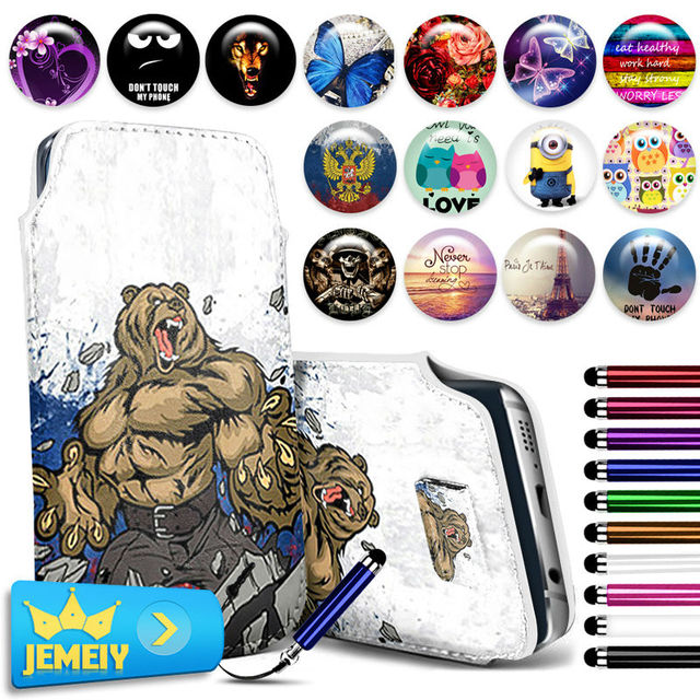 Hot! Luxury Printed PU Leather Pull Tab For Motorola Droid Razr M XT907 / Droid RAZR i XT890 Case Sleeve Pouch Cover Small Size