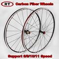 RT 700C ультра-светильник из углеродного волокна для шоссейных колес велосипеда, обод барабана, 6 когтей, 120 кольцо, герметичный подшипник, коле...