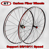 RT 700C Ultra Light Carbon Fiber Road Bicycle Wheels Rim Drum 6 Claws 120 Ring Sealed