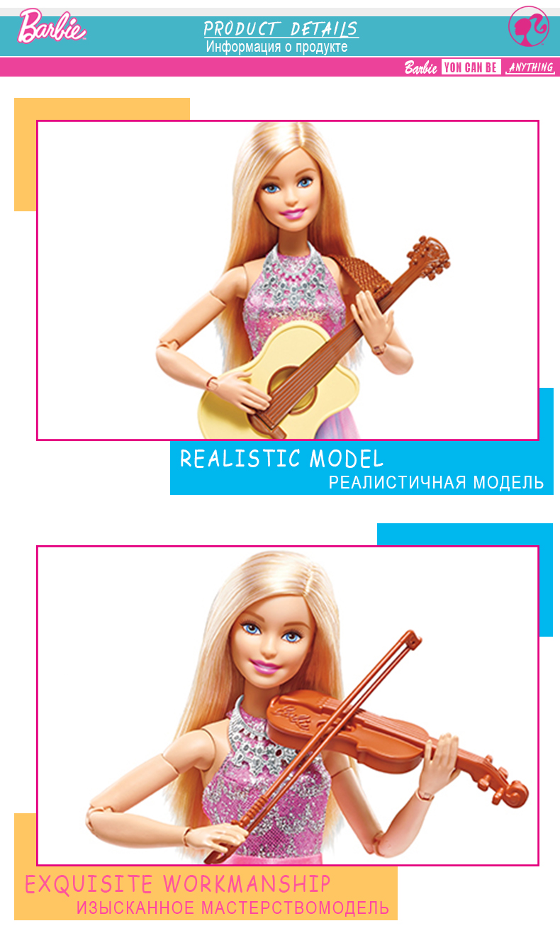 Barbie Original Brand Collection Doll Musician Girl Violin Accessories Toy Music