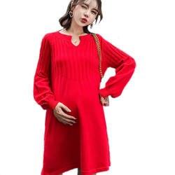 Зимние свитер для беременных Для женщин модные элегантные для беременных свитера платья зима Одежда для беременных рождественские подарки
