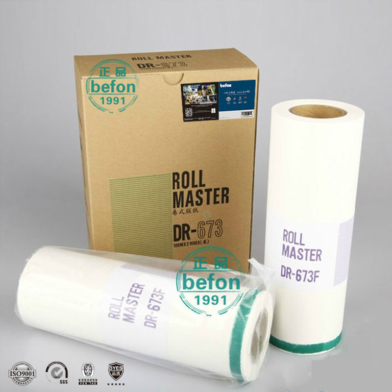 befon Master Roll DR 671 672 673 B4 compatible for DP31E 31S 33S 33F 33E 3300 3350