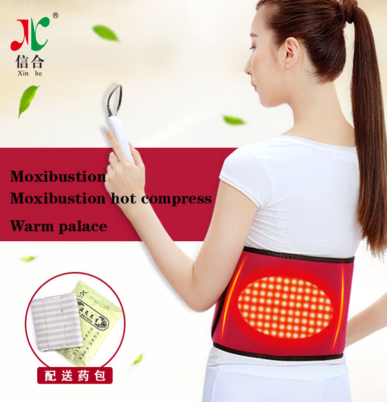 Warm Stomach Body Slimming Belt Xinhe Moxibustion Nuangong Kidney Cold Moxibustion Warm Postpartum Repair psychiatric disorders in postpartum period
