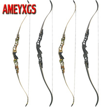 64 Inch Archery Recurve Bow 30-55Lbs F166 ILF Takedown Black/Camo Shooting Hunting Outdoor Sports Accessory