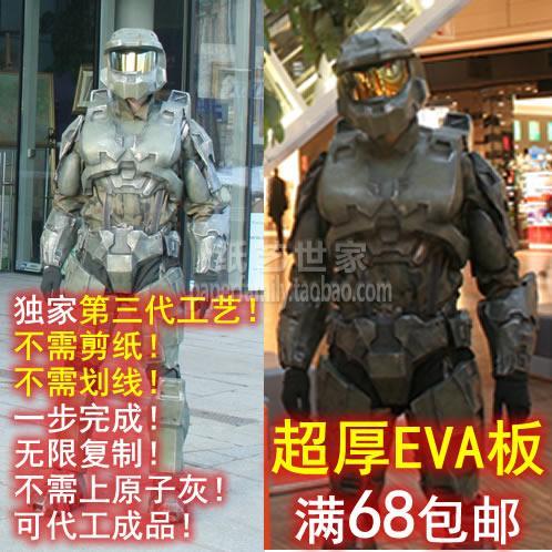 Sergeant EVA Head Body Armor Resin Plate Wear 3D Paper Model