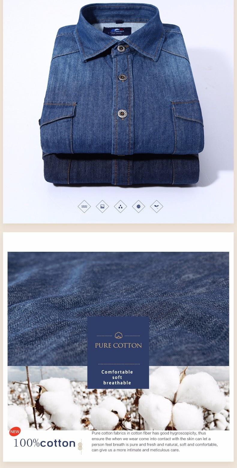 Langmeng 2016 איכותית 100% כותנה צבע מוצק שרוול ארוך מזדמן חולצת slim fit ג 'ינס, חולצות גברים ג' ינס, חולצות מותג שמלת חולצה