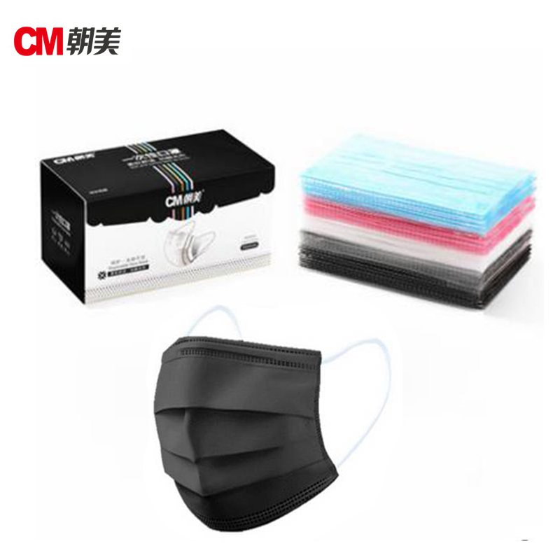 50pcs Anti-stick Fabric Disposable Dust Mask N95 3-Layers Anti-smoking Haze Medical Earloop Face Protection Worker Respirator