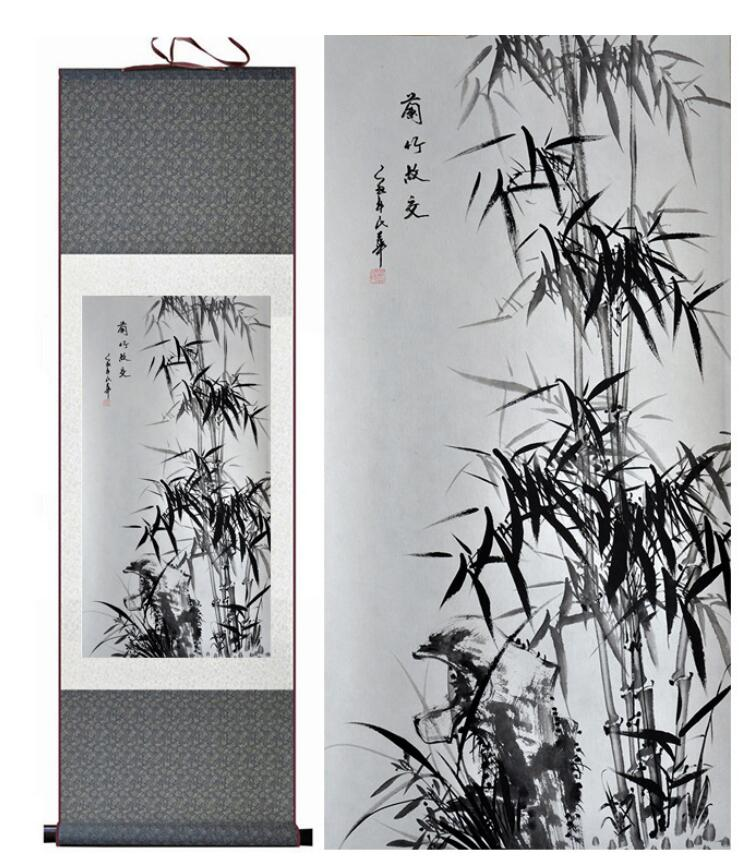 bamboo painting chiense characters and flower painting home office