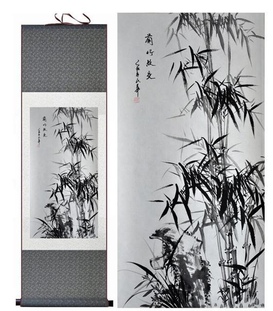 Bambus Malerei Chiense Zeichen Und Blume Malerei Home Office Dekoration  Chinesischen Schriftrolle Malerei