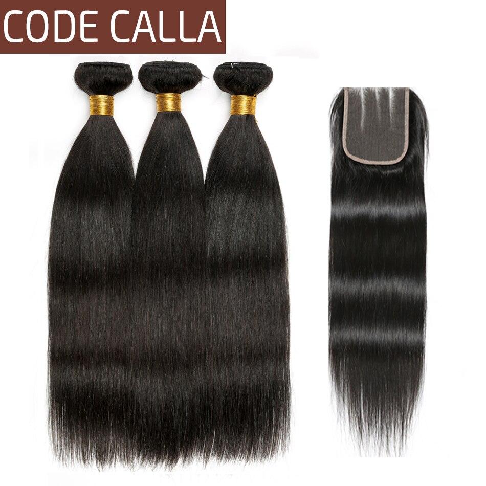 Код каллы прямые необработанные натуральные волосы пучки с 4*4 Кружева Закрытие салон наращивание волос натуральный цвет Бесплатная