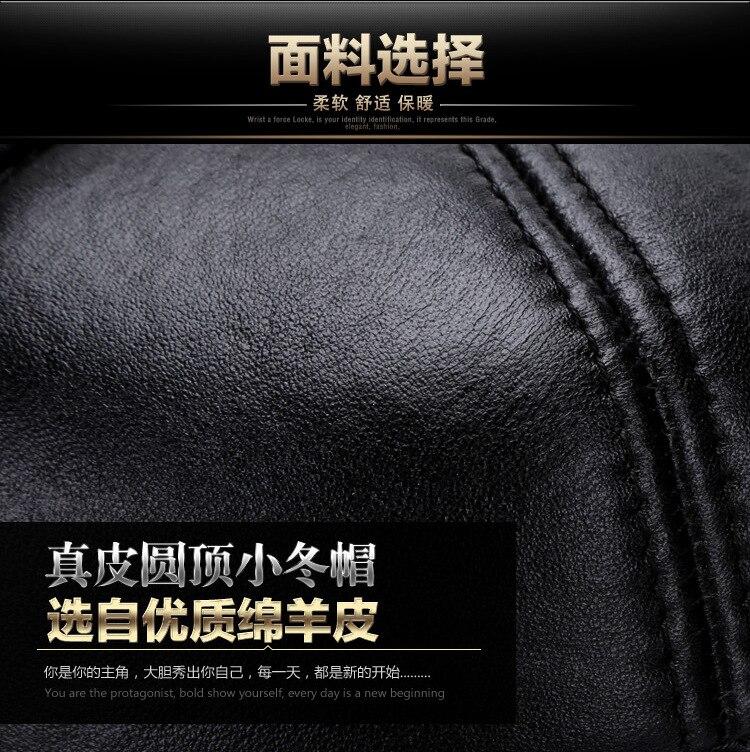 Leather hat sheep skin cap (5)