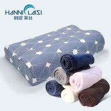 Латексная подушка наволочка Одиночная только платье памяти Наволочка 50×30 взрослый 60*40 дети студент полотенце