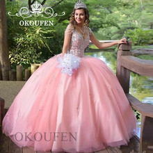 OKOUFEN Princess Pink Quinceanera Dresses Ball Gown