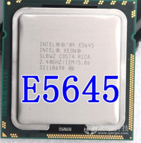 original  E5645 CPU six core official version 1366pins