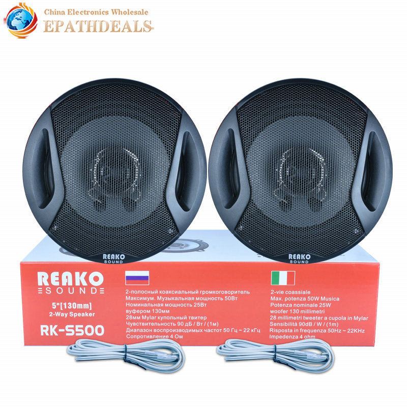 2pcs 5 Inch 2-Way 50W Universal Car Coaxial Speakers 4OHM Vehicle Automobiles Auto Stereo Audio Loud Speaker Loudspeaker auto door component speakers a pair 2 way 2x180w 6x9 inch universal coaxial car speakers car audio stereo speaker
