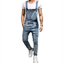 MORUANCLE Fashion Mens Ripped Jeans Jumpsuits Hi Street Distressed Denim Bib Overalls For Man Suspender Pants Size S-XXXL cheap Full Length Softener E1353 Hole Distressed Medium Straight Midweight Solid Japan Style Zipper Fly
