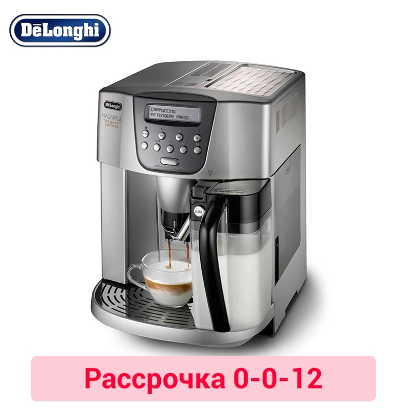Coffee-machine DeLonghi  ESAM 4500 coffee machine coffee makers automatic coffee maker grain  0-0-12 city series marriage wedding room model building block toys compatible legoe enlighten 1129 613pcs diy gifts for children