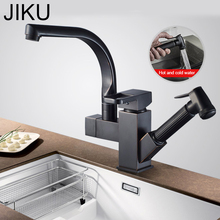 JIKU Black Classic Basin Faucets Brass Electroplate Swivel Faucet Pull Out Single Handle Hole Mixer Water Taps