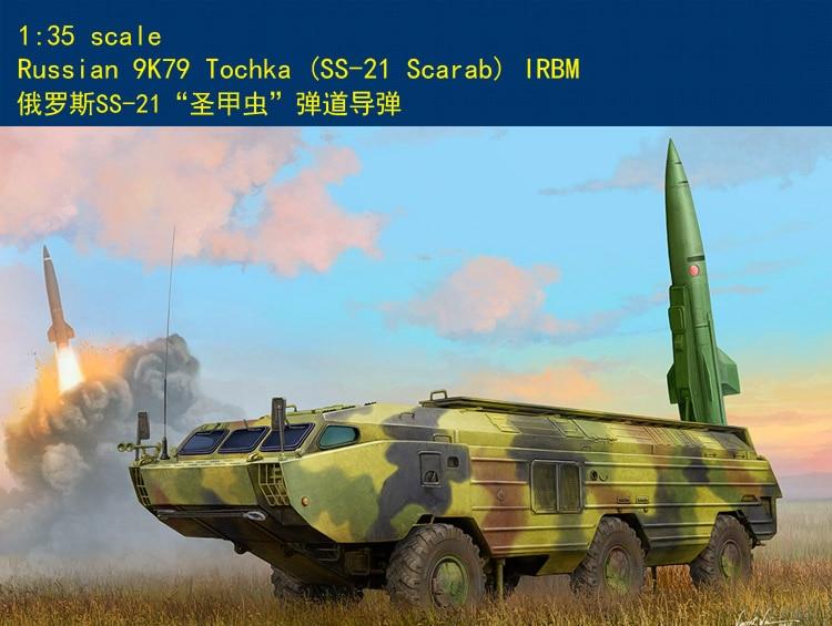 Hobbyboss 1 35 85509 Russian 9K79 Tochka SS 21 Scarab IRBM
