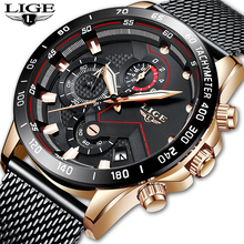 LIGE Fashion Men Watches Top Brand Luxury Chronograph Male Quartz Watch Men Full Steel Waterproof Sport Watch Relogio Masculino men watches lige top brand luxury full steel quartz watch men casual waterproof military sport watch male relogio masculino box
