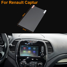 Car Styling 7 Inch GPS Navigation Screen Steel Protective Film For Renault Captur Control of LCD Screen Car Sticker