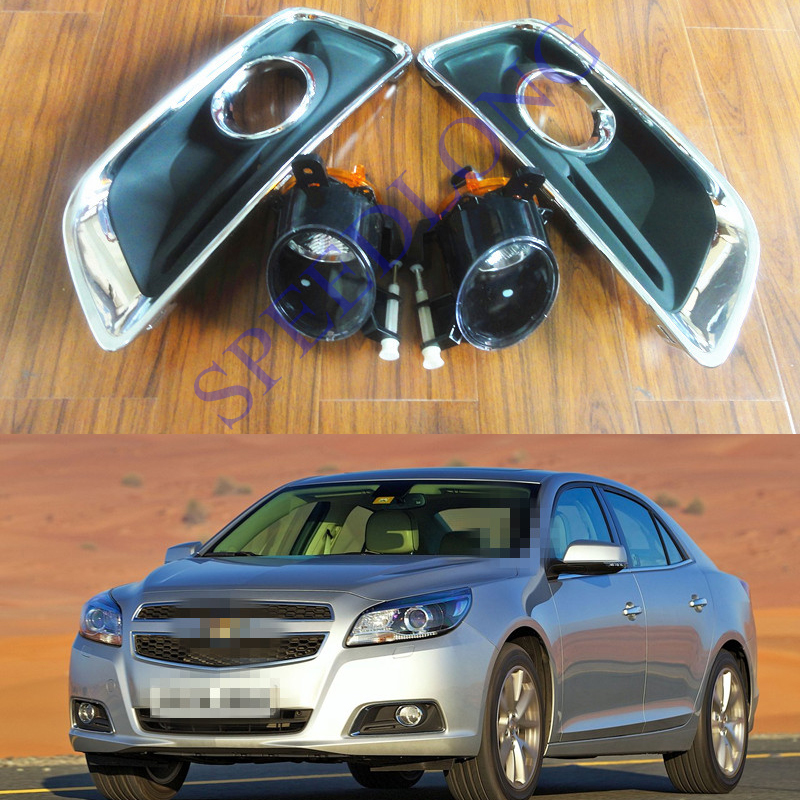 цены 1 Set Front bumper Fog Lamps Lights & Driving Lamp Covers Bezels Kits for Chevrolet Malibu 2013-2015