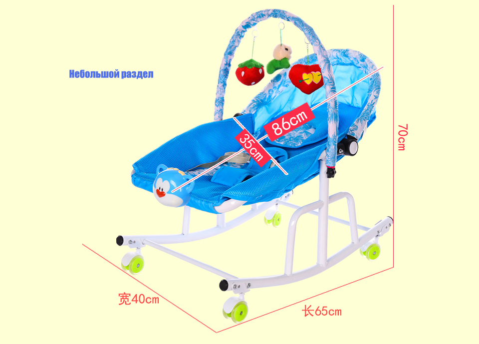 HTB1.Ltfa0fvK1RjSspfq6zzXFXaw Baby Cradle Disassemble Metal With Light Music Player Cradle Swings For Baby Children Bassinet Rocking Chair For Newborns
