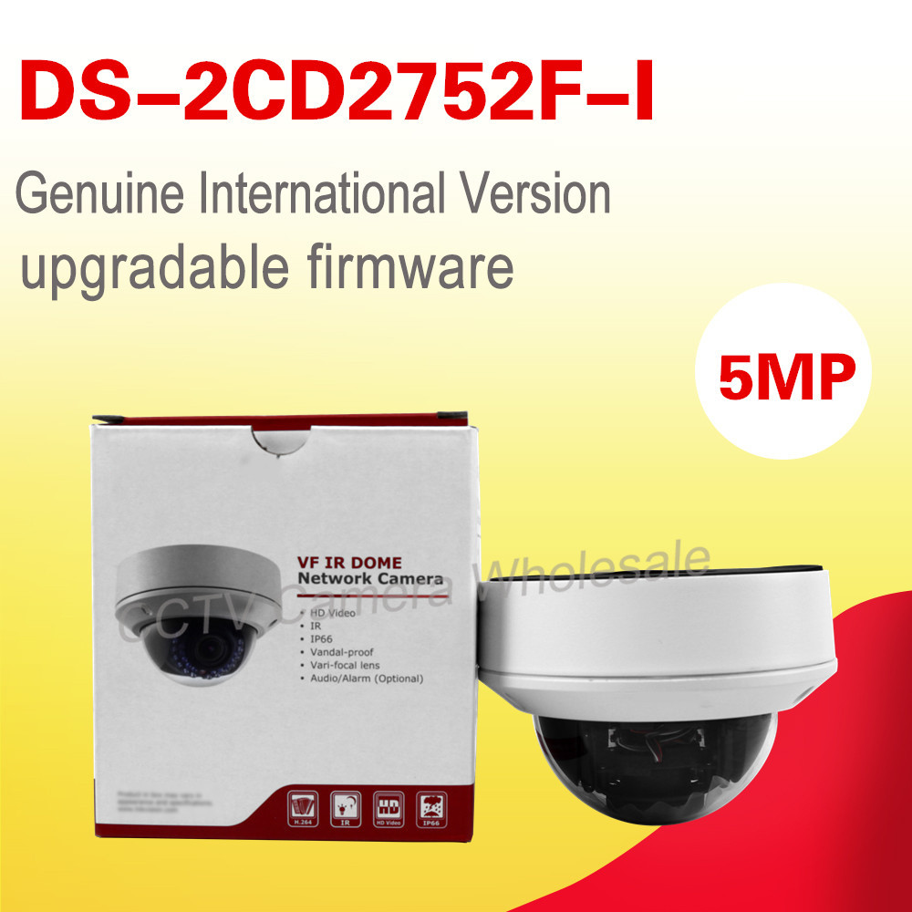 English version DS-2CD2752F-I 5MP vandal-proof network dome cctv IP camera POE vari-focal lens 2.8-12mm H.264+ p2p no audio focal p 25 f