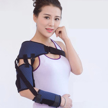 rehabilitation equipment Fixed with dislocated shoulder joint subluxation Shoulder ptosis correction