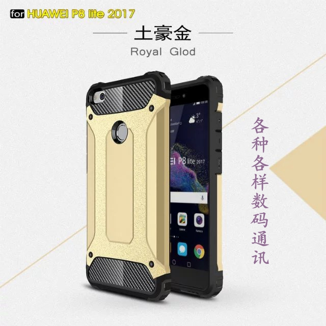 Hybrid Armor Shockproof TPU <font><b>Silicon</b></font> <font><b>Case</b></font> for Huawei P8 P9 <font><b>Lite</b></font> 2017 <font><b>PRA</b></font> LX1 LA1 LX3 Fitted <font><b>Case</b></font> for Huawei P <font><b>8</b></font> 9 <font><b>Lite</b></font> 2017 image