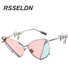 RSSELDN 2016 New Cat's eye sunglasses Women's latest design rivet color Patchwork glasses Personality Lens leg UV400 WY025