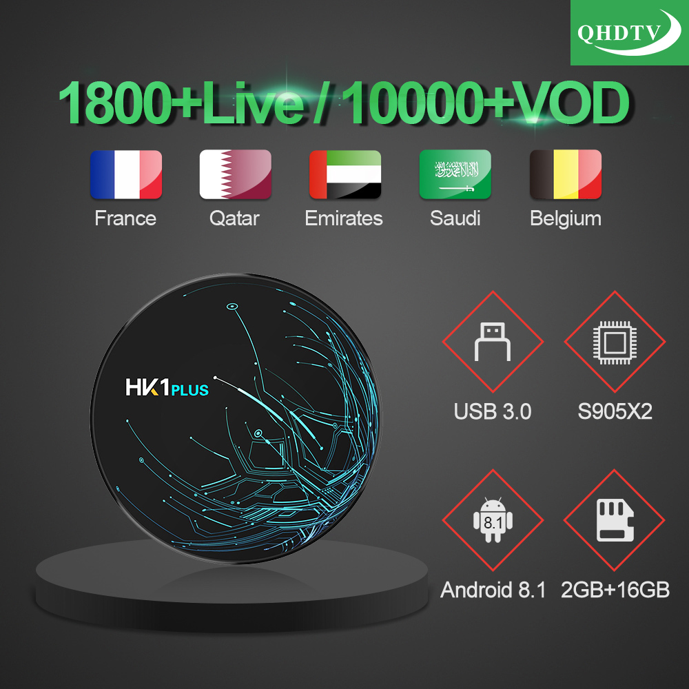 HK1 Plus IPTV France Arabic IP TV Belgium Qatar Morocco IPTV Subscription TV Box IPTV Spain Italy IP TV Netherlands Arabic IP TV-in Set-top Boxes from Consumer Electronics