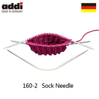 Addi 160 2 21cm circular knitting needles Socks/Sleeve