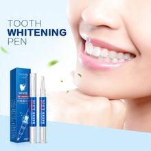 Vaclav kit de clareamento do dente gel tira caneta dentes gel branco gel gel clareador alvejante remover manchas borracha higiene oral