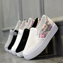 Купить с кэшбэком 2018 summer white lazy shoes flat shoes casual canvas shoes women's shoes