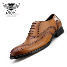 2019 New Arrival Summer Shoes Men Retro British Bullock Carved Leather Shoe Causal Breathable Oxford Size 38-44