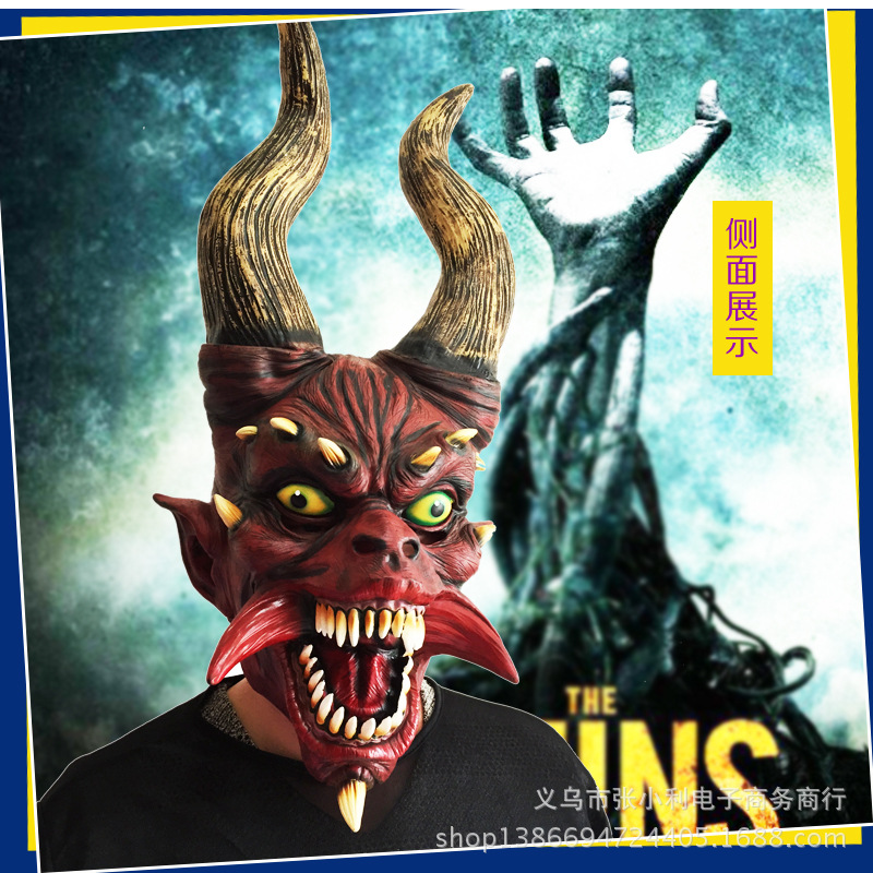 Carnival Masks Cow Ox Devils Mask Horns King Latex Scary Full Head Mask Halloween Masquerade Mascara Terror Cosplay Party Props