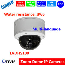 2016 newest 720P 1mp IP Camera POE Vandar-proof Dome Camera P2P Onvif Camera 2.8-12mm Varifocal Lens Camera