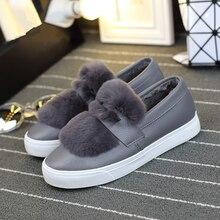 Femmes de chaussures de sport de haute qualité hot-vente d'automne et d'hiver de mode coton chaussures plus de velours chaud paresseux chaussures size5 ~ 7
