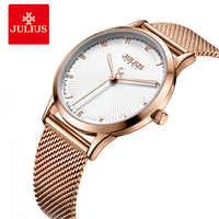 Julius ง่าย Rose gold สแตนเลสสตีลนาฬิกาผู้หญิงนาฬิกาสุภาพสตรีสร้อยข้อมือควอตซ์นาฬิกาข้อมือ Relogio Feminino