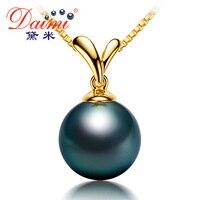[DAIMI] Bruiloft Accessoires Natuurlijke Black Tahitian Pearl, 18 k Wit/Geel Gouden Hanger Ketting Fijne Sieraden Gratis Zilveren Ketting