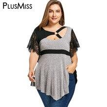 baa7e36aaaa87 PlusMiss Plus Size 5XL Lace Crochet Bell Flare Sleeve Tunic Tops Women  Summer 2018 Vintage Loose