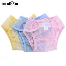 Baby diapers Reusable nappies cloth diaper Washable mesh Pocket nappy newborn Summer Breathable Diapers infant Cotton liner(China)