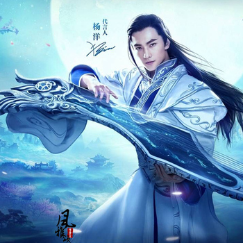 NaiHe YangYang Computer Game Cosplay Costume Mobile Game TV Play Fashion is a Smile Cosplay Hanfu Male Costume фото