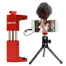 ST-02 Metal Aluminium Phone Clip with Hot Shoe Mount Tripod Clamp Clipper Stand Adapter For IPhone Huawei Xiaomi Cell Phone ulanzi st 02s 65mm to 95mm tripod phone mount with cold shoe 1 4 screw phone mount stand clipper for iphone x 8 7 plus samsung