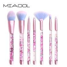 AQUARIUMB Liquid Glitter Makeup Brush Set Highlighter Brushes Concealer Fiber Double Colors Make up Brush Mermaid Brushes 7PC TZ